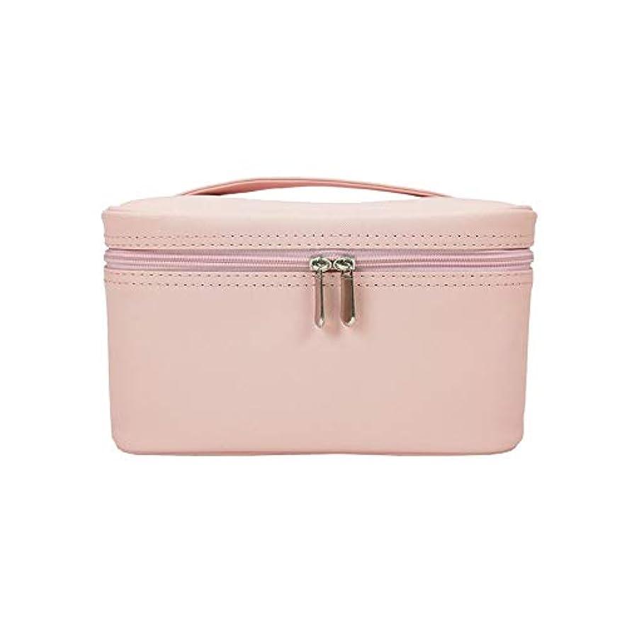 専制あたり単なる化粧オーガナイザーバッグ メイクアップトラベルバッグPUレター防水化粧ケースのティーン女の子の女性のアーティスト 化粧品ケース (色 : ピンク)