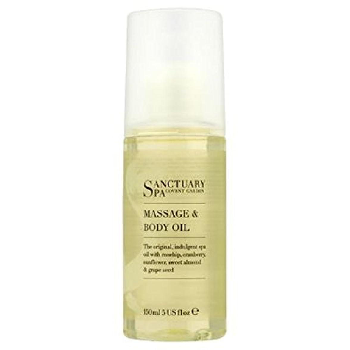 成功したディスコ緯度聖域毎日のスパエスケープマッサージやボディオイル - 150ミリリットル (Sanctuary) (x2) - Sanctuary Daily Spa Escape Massage and Body Oil - 150ml...