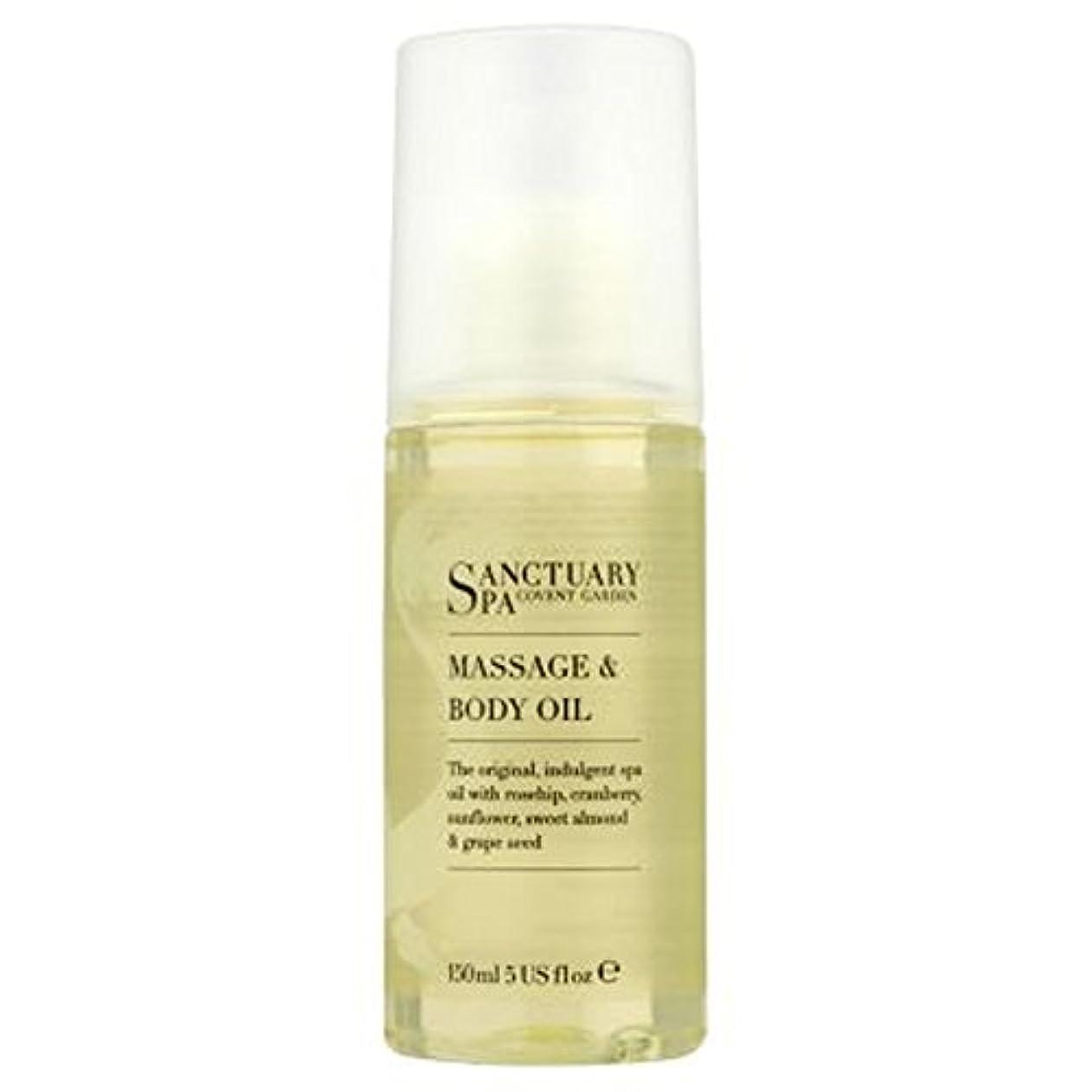 悪性腫瘍国民投票びっくりした聖域毎日のスパエスケープマッサージやボディオイル - 150ミリリットル (Sanctuary) (x2) - Sanctuary Daily Spa Escape Massage and Body Oil - 150ml...