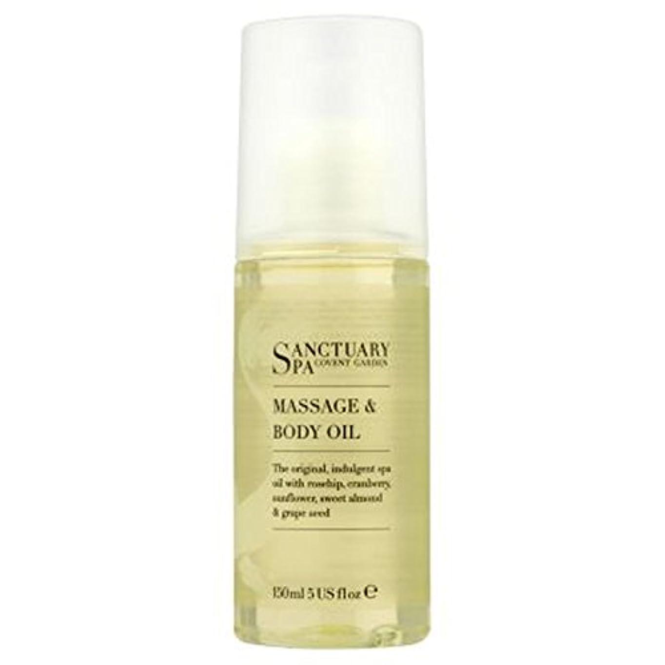 おめでとうヒューマニスティック解明する聖域毎日のスパエスケープマッサージやボディオイル - 150ミリリットル (Sanctuary) (x2) - Sanctuary Daily Spa Escape Massage and Body Oil - 150ml (Pack of 2) [並行輸入品]