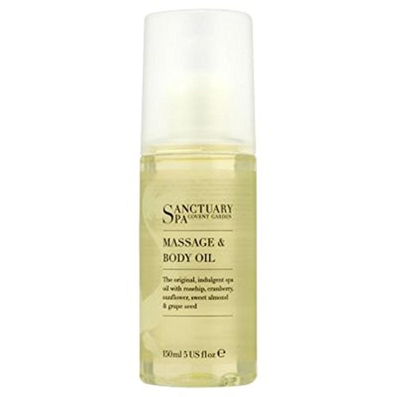 そうに関して拳聖域毎日のスパエスケープマッサージやボディオイル - 150ミリリットル (Sanctuary) (x2) - Sanctuary Daily Spa Escape Massage and Body Oil - 150ml...