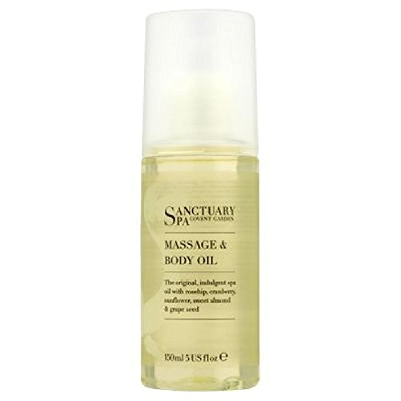 でも変装した評論家聖域毎日のスパエスケープマッサージやボディオイル - 150ミリリットル (Sanctuary) (x2) - Sanctuary Daily Spa Escape Massage and Body Oil - 150ml...
