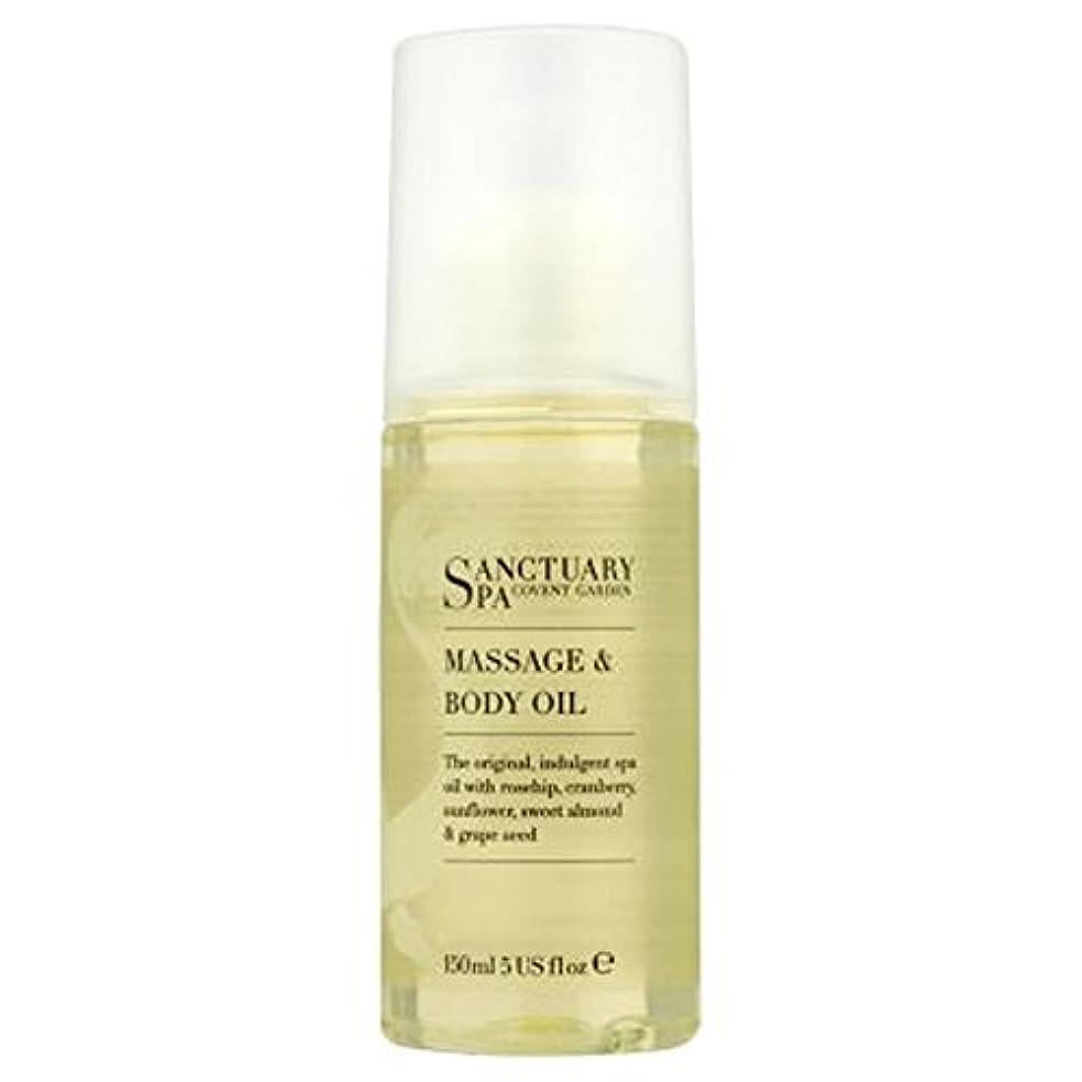 脅威酔ってうがい薬Sanctuary Daily Spa Escape Massage and Body Oil - 150ml - 聖域毎日のスパエスケープマッサージやボディオイル - 150ミリリットル (Sanctuary) [並行輸入品]
