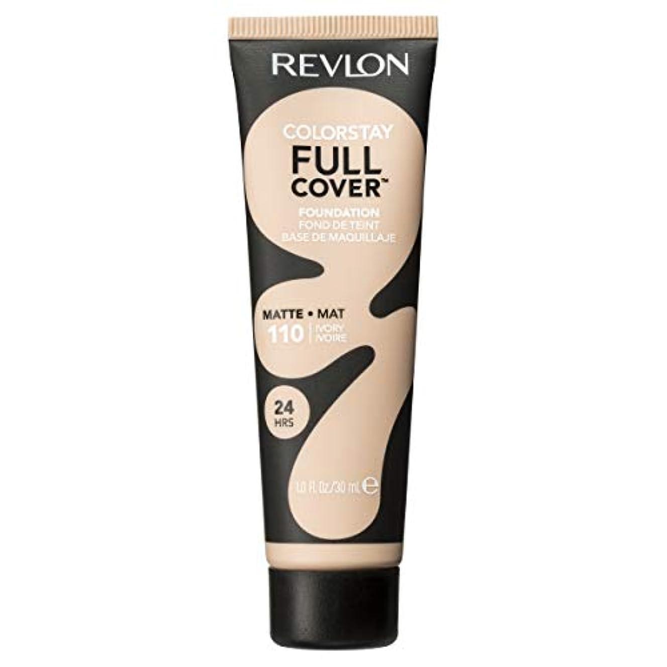 【レブロン.revlon]カラーステイプルカバーファンデーション(30ml)/ color stay full cover foundation (110 ivory)
