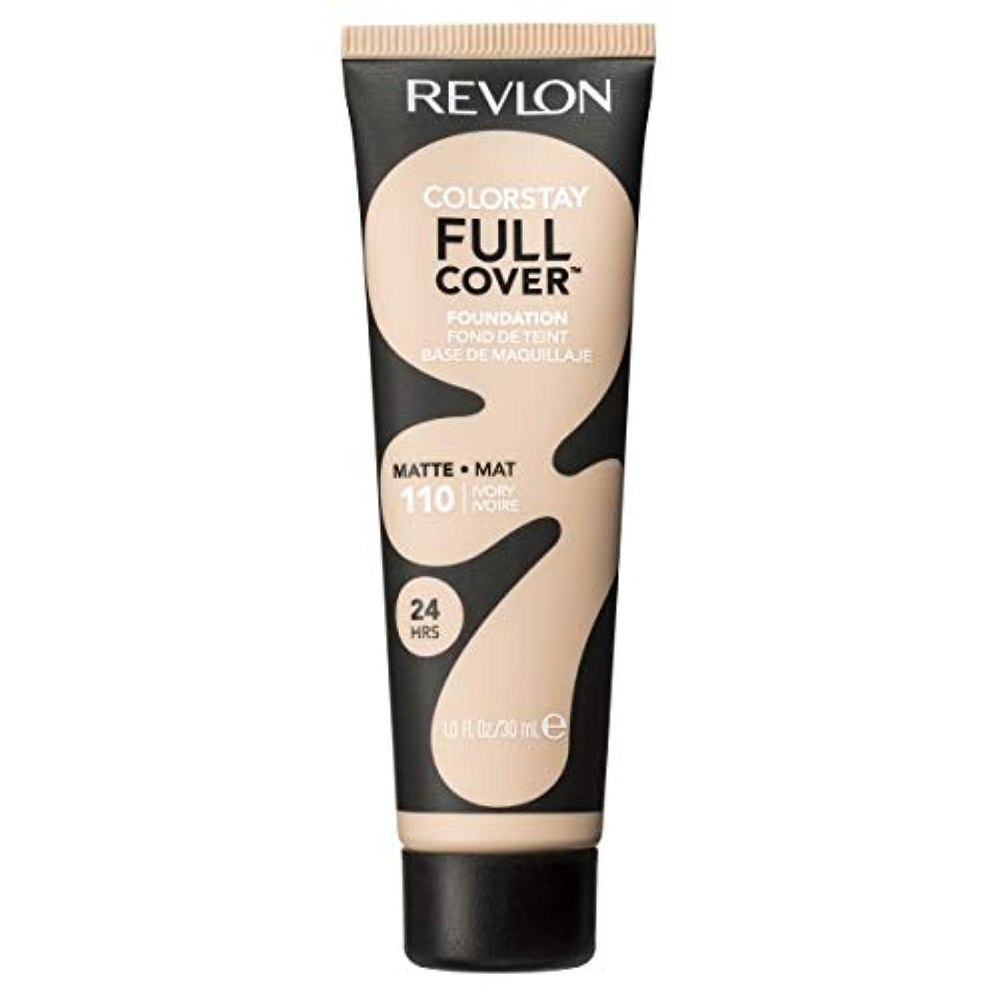 心理的パプアニューギニア和らげる【レブロン.revlon]カラーステイプルカバーファンデーション(30ml)/ color stay full cover foundation (110 ivory)