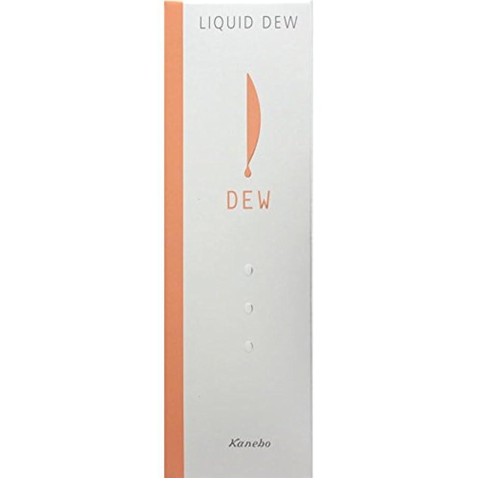 トロピカル水差しセットアップカネボウ化粧品 DEW リクイドデュウ ベージュC