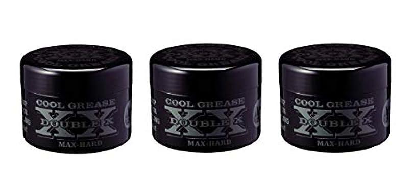曖昧なステートメント年齢阪本高生堂 クールグリース XX 210g モンキーバナナの香り 3個セット