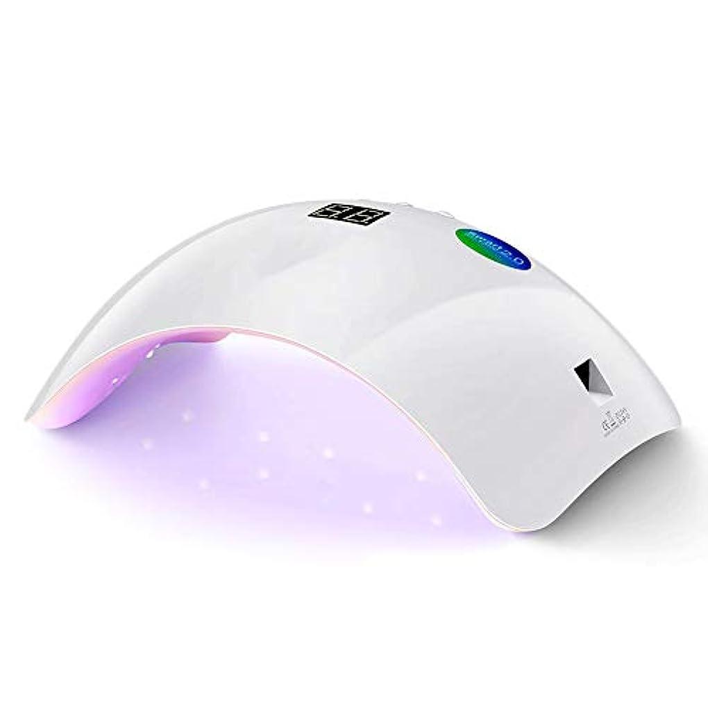 誕生リブはしご36W UV LEDランプネイルドライヤー、ジェルネイルポリッシュ、スマートライト機能付、30秒/ 60秒、99秒低カロリーシェラック
