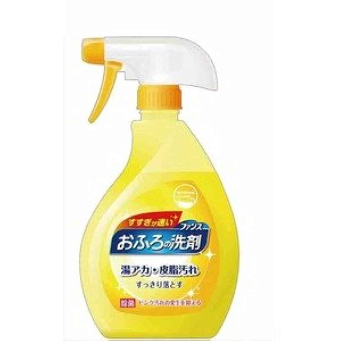 対二層スピーカールファンスおふろの洗剤オレンジミント本体380ml 46-238 【120個セット】