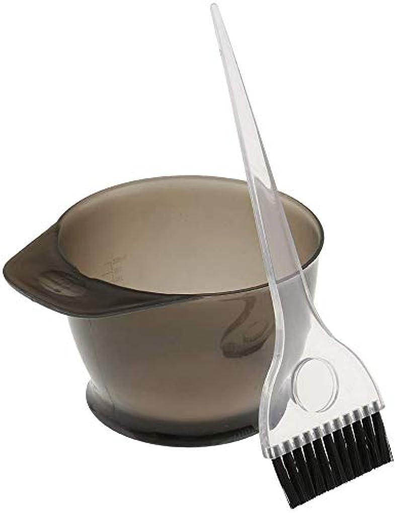 農夫下アラブ人ヘアカラーリング 染色ボウル くしブラシ 色合いツール セットする に適う サロン理髪 ホーム 個人的な使用 (グレー)