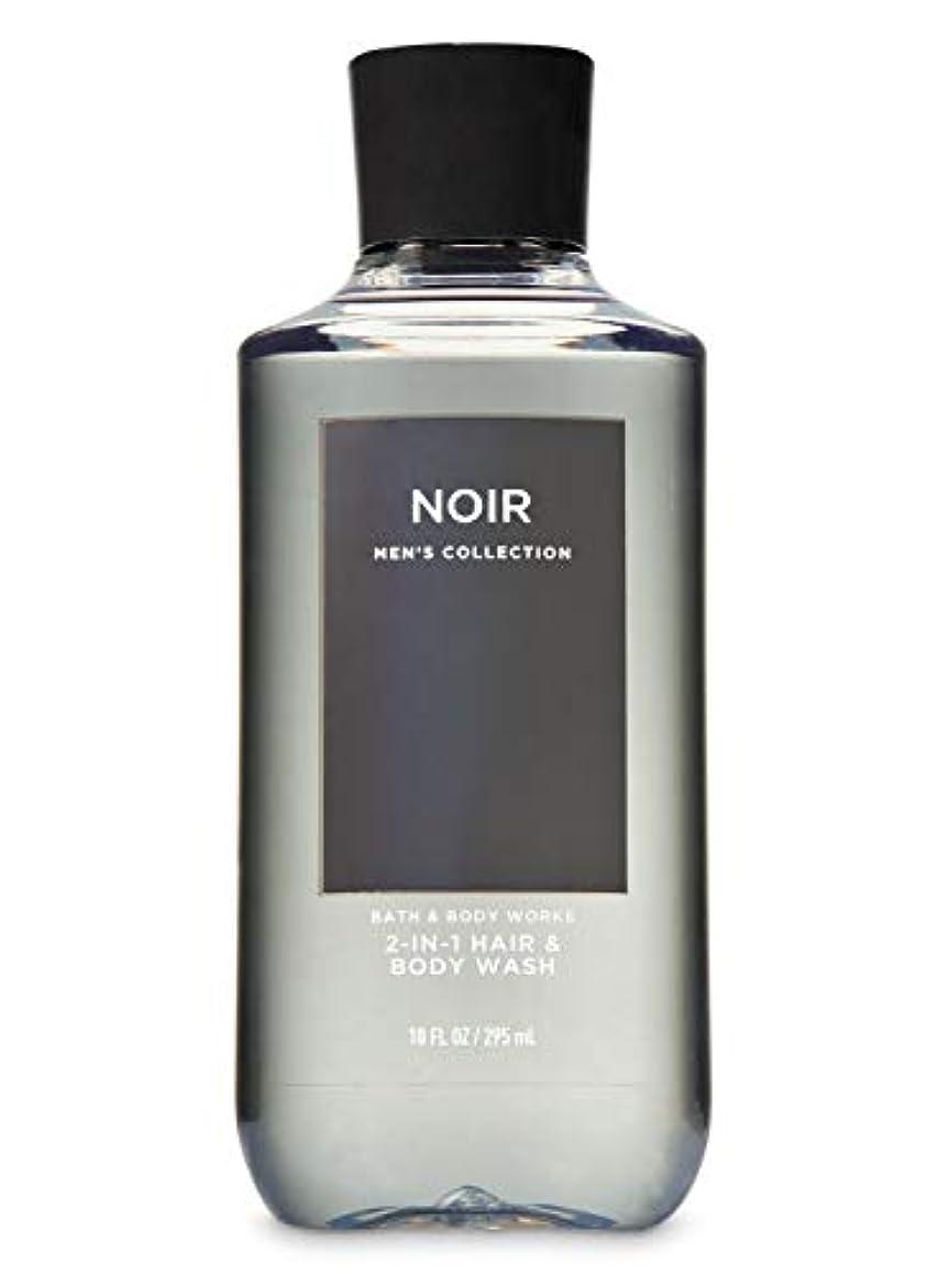 乱雑なアナウンサーコンパイル【並行輸入品】Bath & Body Works Noir 2-in-1 Hair + Body Wash 295 mL