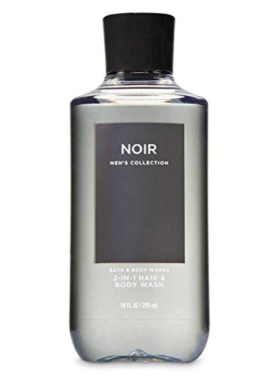 八百屋ボランティアフリンジ【並行輸入品】Bath & Body Works Noir 2-in-1 Hair + Body Wash 295 mL