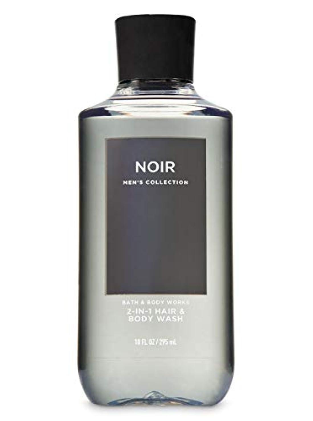 組み立てる歩行者ふける【並行輸入品】Bath & Body Works Noir 2-in-1 Hair + Body Wash 295 mL