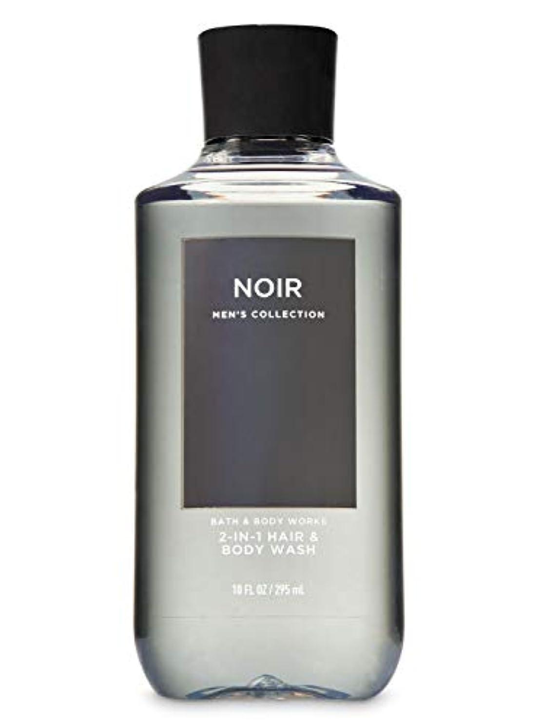 微生物信じる起きろ【並行輸入品】Bath & Body Works Noir 2-in-1 Hair + Body Wash 295 mL