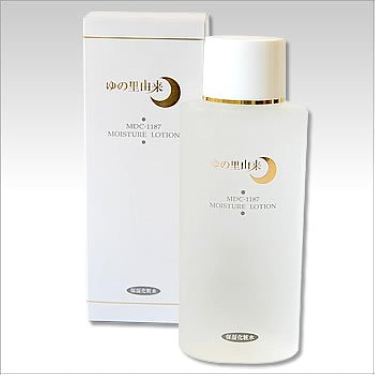 【無添加化粧品】 ゆの里由来 保湿 化粧水 150ml