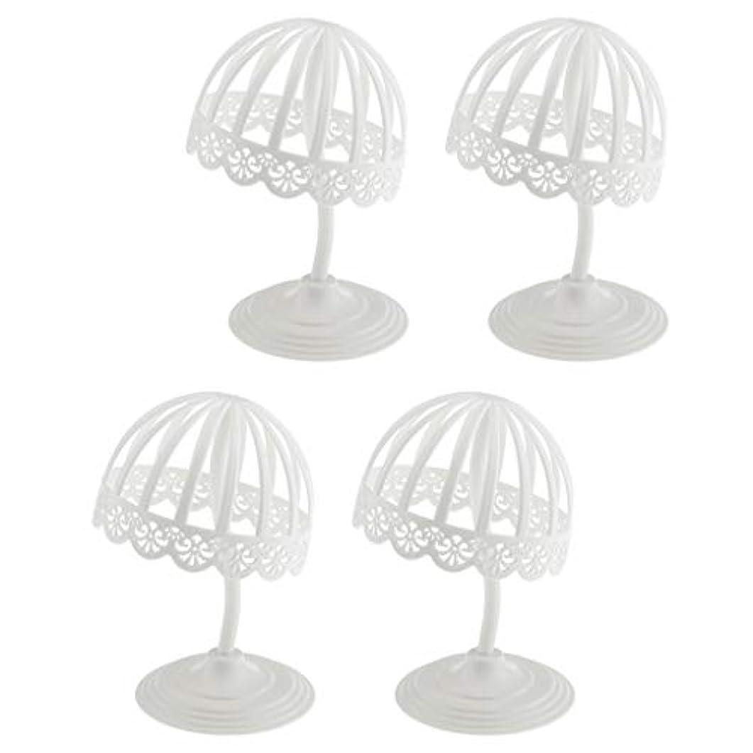 権威わな収益4個セット ウィッグ スタンド 帽子 収納 ディスプレイ ホルダー プラスチック製 ホワイト