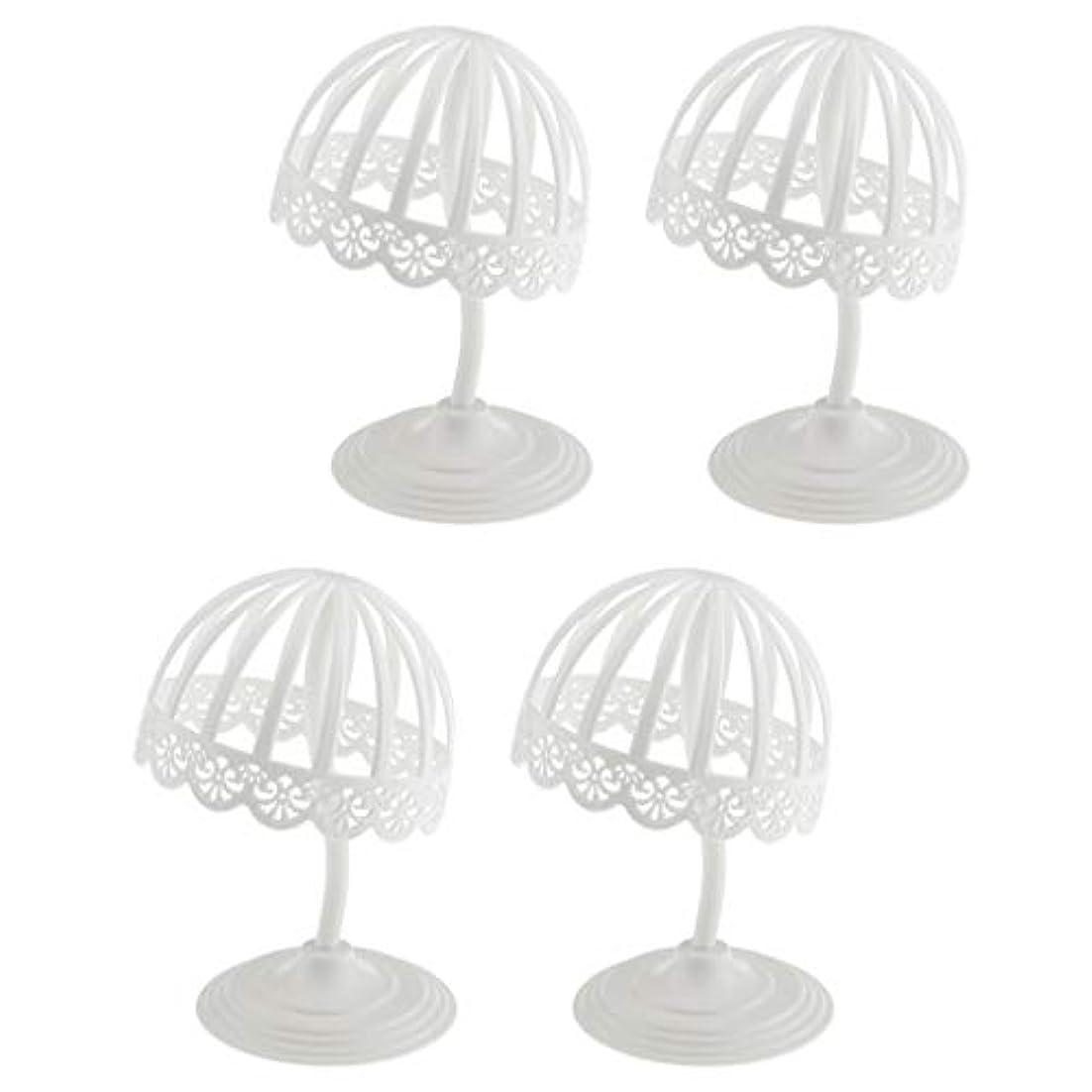 財産規制する気まぐれな4個セット ウィッグ スタンド 帽子 収納 ディスプレイ ホルダー プラスチック製 ホワイト