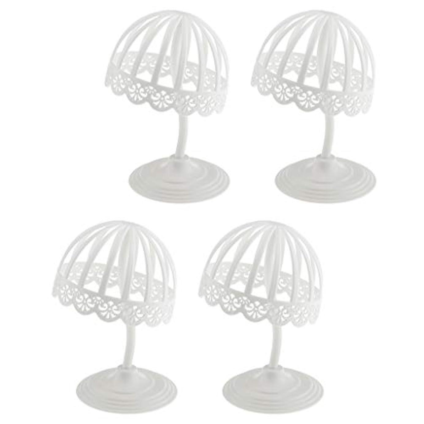 メッシュ配置広々4個セット ウィッグ スタンド 帽子 収納 ディスプレイ ホルダー プラスチック製 ホワイト