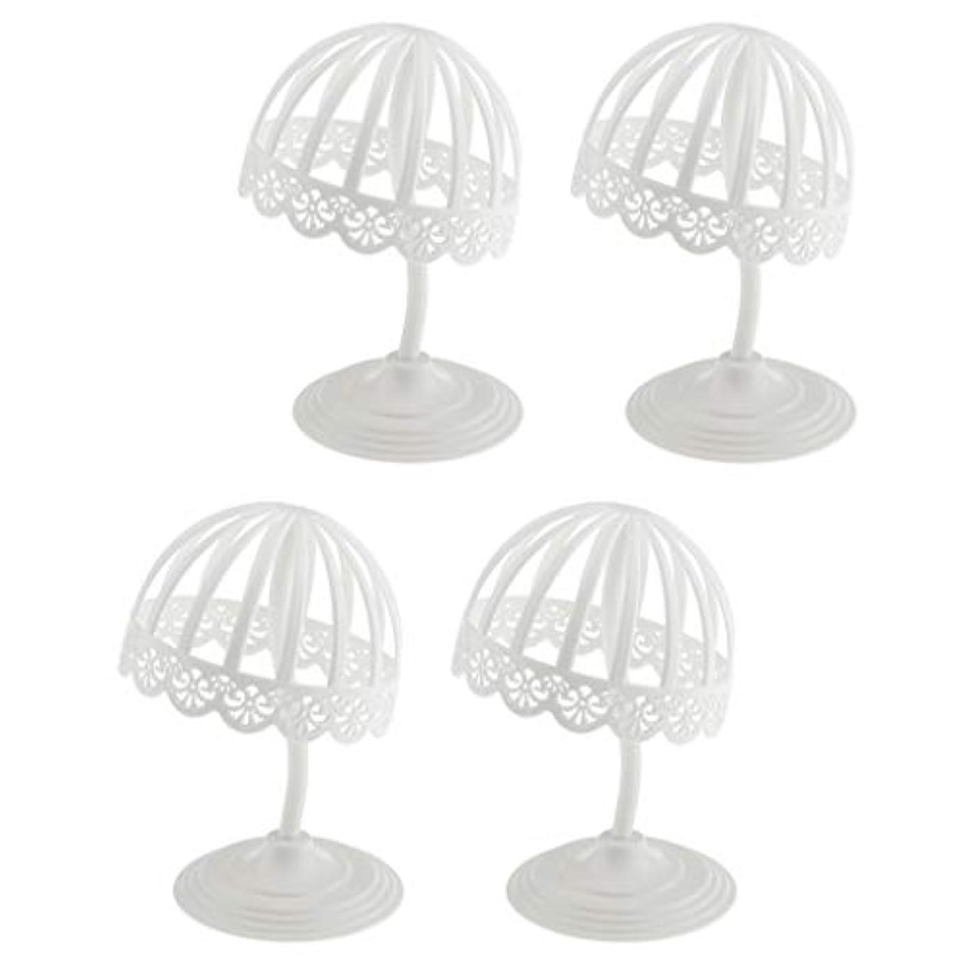 を除く呼吸謎めいた4個セット ウィッグ スタンド 帽子 収納 ディスプレイ ホルダー プラスチック製 ホワイト