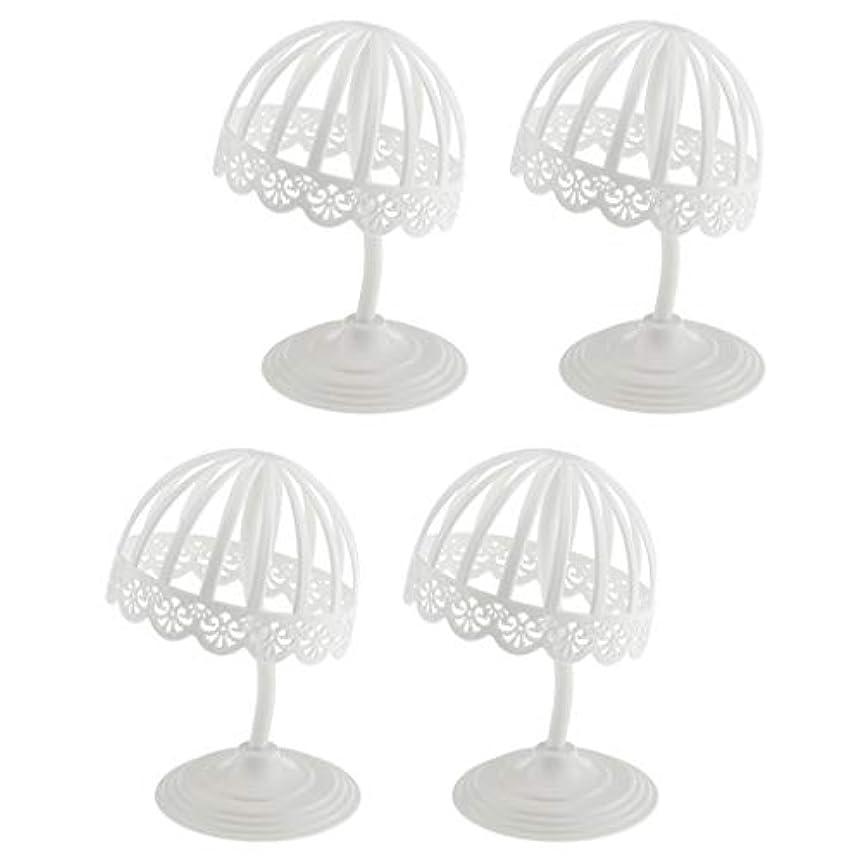 4個セット ウィッグ スタンド 帽子 収納 ディスプレイ ホルダー プラスチック製 ホワイト
