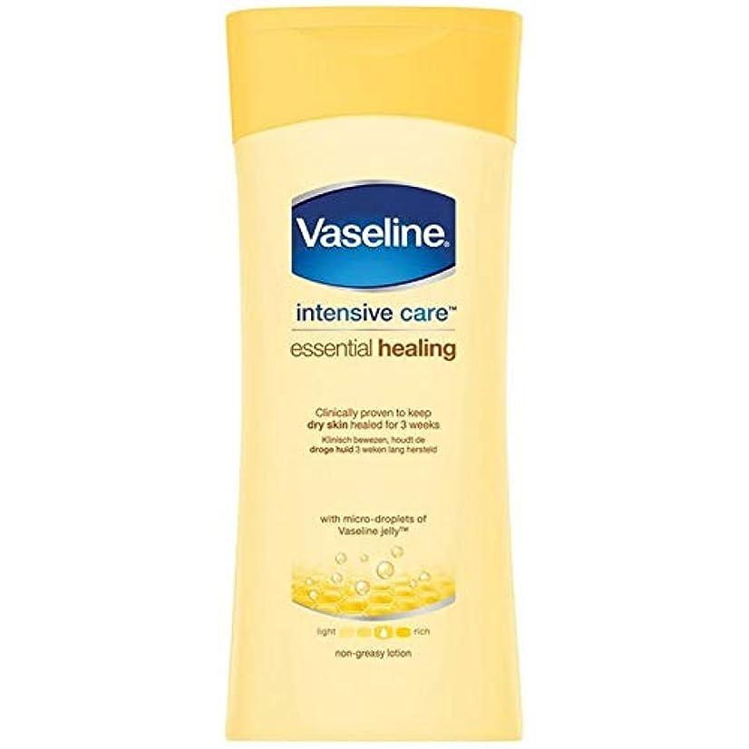 電池ずっと付ける[Vaseline ] ワセリン集中治療不可欠ローション400ミリリットル - Vaseline Intensive Care Essential Lotion 400ml [並行輸入品]