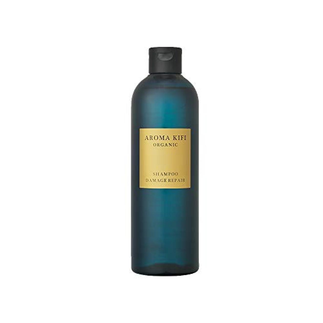 インシデントまろやかなガラスアロマキフィ オーガニック シャンプー 480ml 【ダメージリペア】サロン品質 ノンシリコン 無添加 アロマティックローズの香り