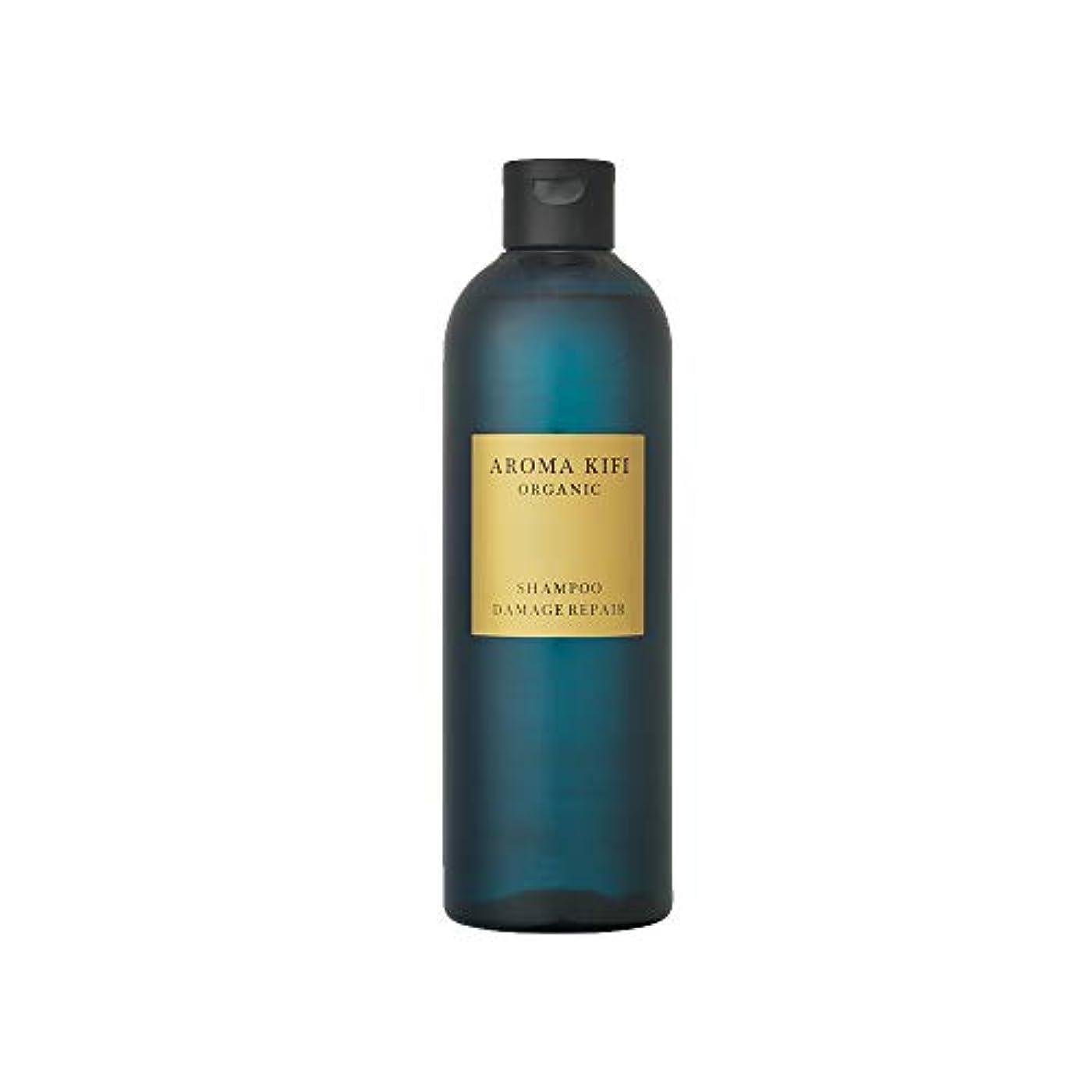 急勾配の出席針アロマキフィ オーガニック シャンプー 480ml 【ダメージリペア】サロン品質 ノンシリコン 無添加 アロマティックローズの香り