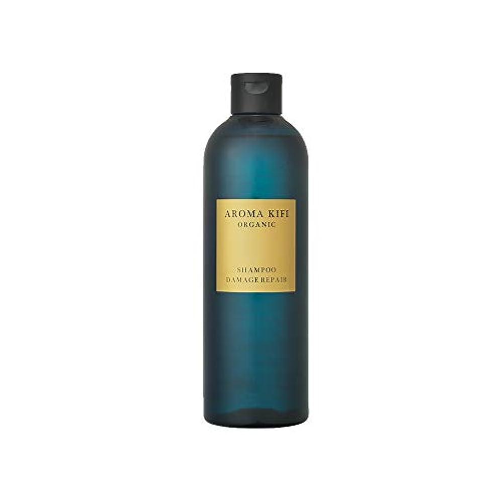 二十ショットプロフィールアロマキフィ オーガニック シャンプー 480ml 【ダメージリペア】サロン品質 ノンシリコン 無添加 アロマティックローズの香り