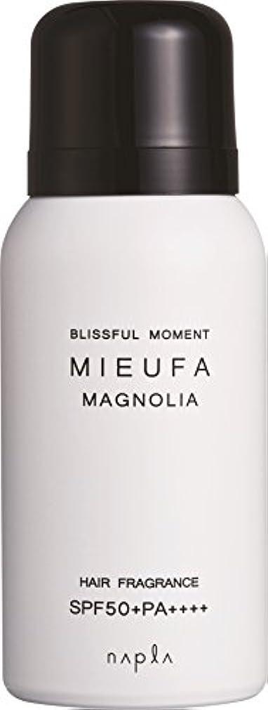 隠された収縮受賞ナプラ ミーファ フレグランスUVスプレー マグノリア 80g