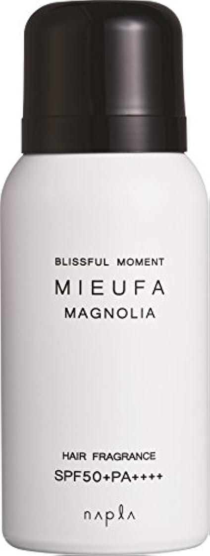 読みやすさ低い窒息させるナプラ ミーファ フレグランスUVスプレー マグノリア 80g