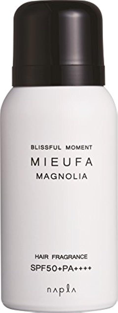 荒涼としたブラウズペルセウスナプラ ミーファ フレグランスUVスプレー マグノリア 80g