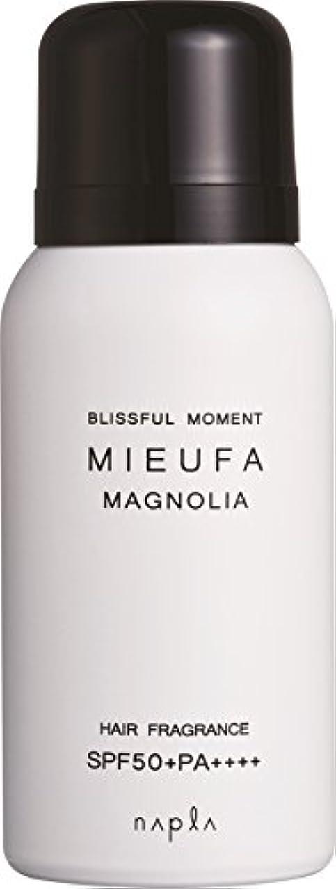 含む口ひげ成熟ナプラ ミーファ フレグランスUVスプレー マグノリア 80g