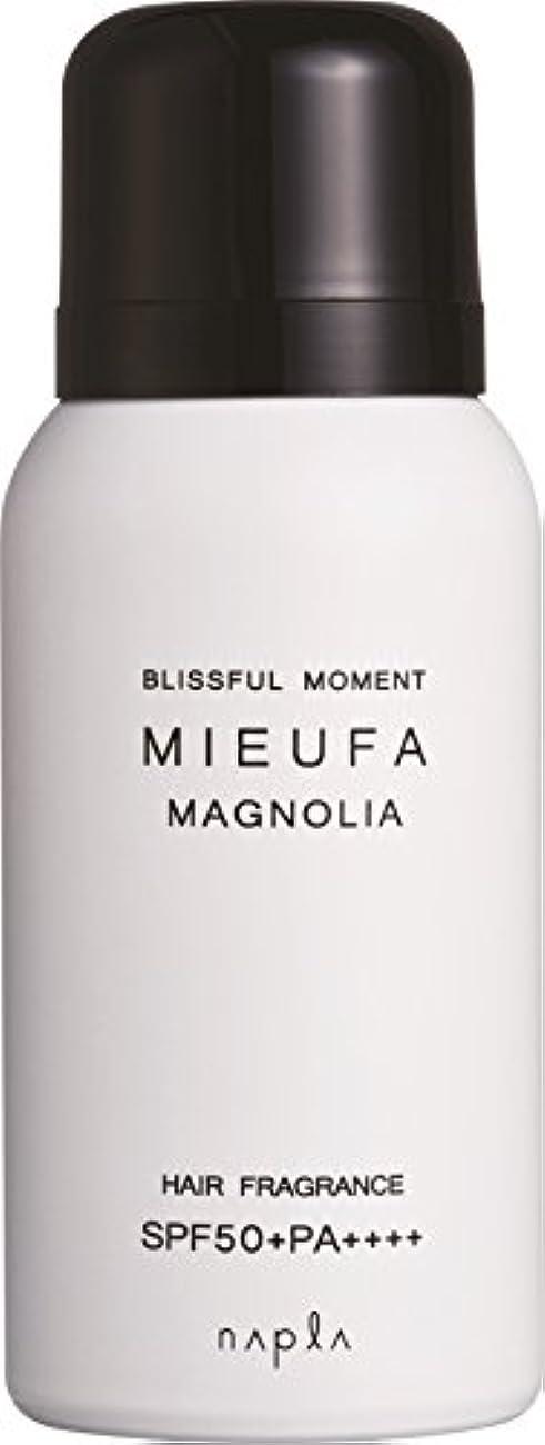 見捨てる運命的な提案するナプラ ミーファ フレグランスUVスプレー マグノリア 80g