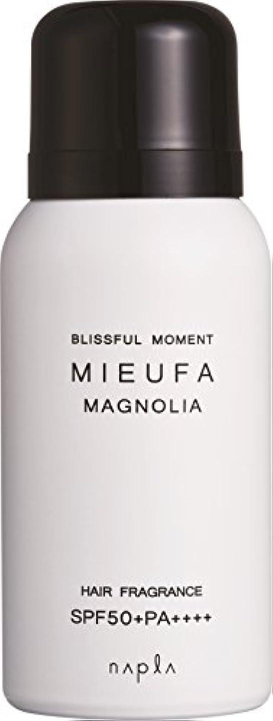 タイムリーなまっすぐにする過言ナプラ ミーファ フレグランスUVスプレー マグノリア 80g
