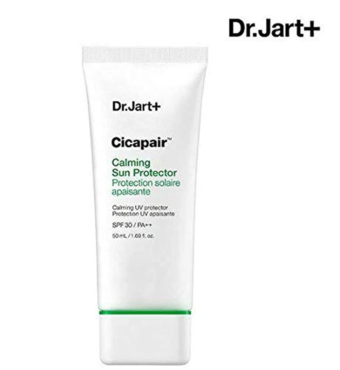 パイ想像力ハーブ[Dr.Jart+] Cicapair Calming Sun Protector 50ml / シカペアカミングサンプロテクター50ml [並行輸入品]