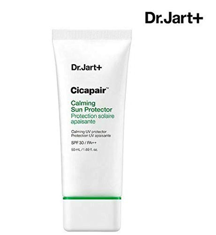 劣るメーカーニュージーランド[Dr.Jart+] Cicapair Calming Sun Protector 50ml / シカペアカミングサンプロテクター50ml [並行輸入品]