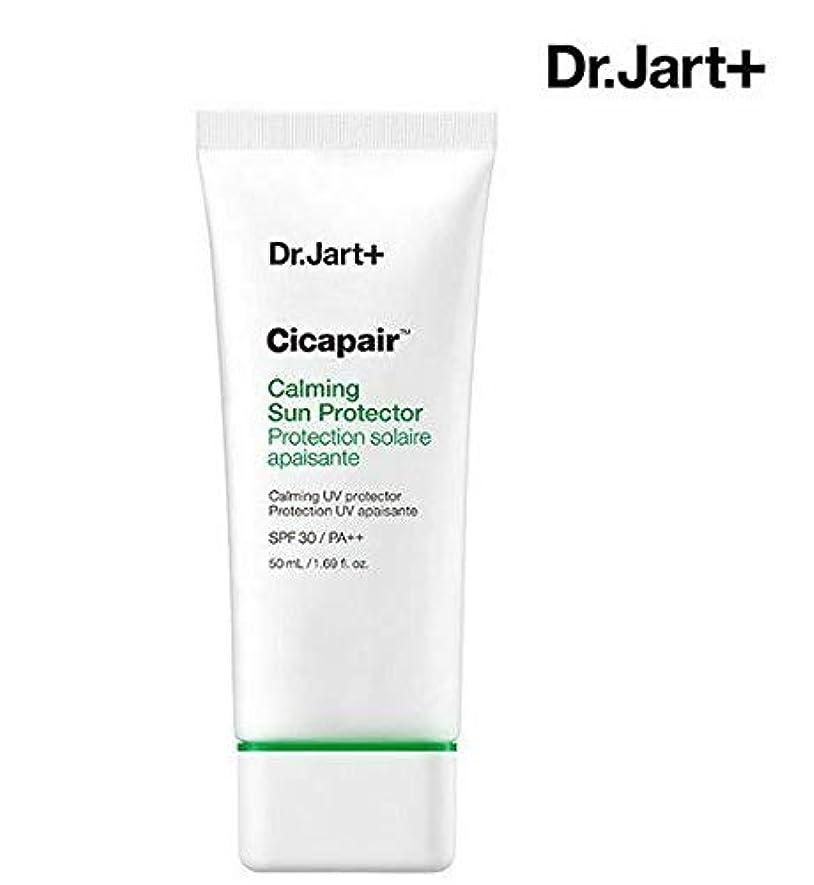 重要無条件ダイアクリティカル[Dr.Jart+] Cicapair Calming Sun Protector 50ml / シカペアカミングサンプロテクター50ml [並行輸入品]
