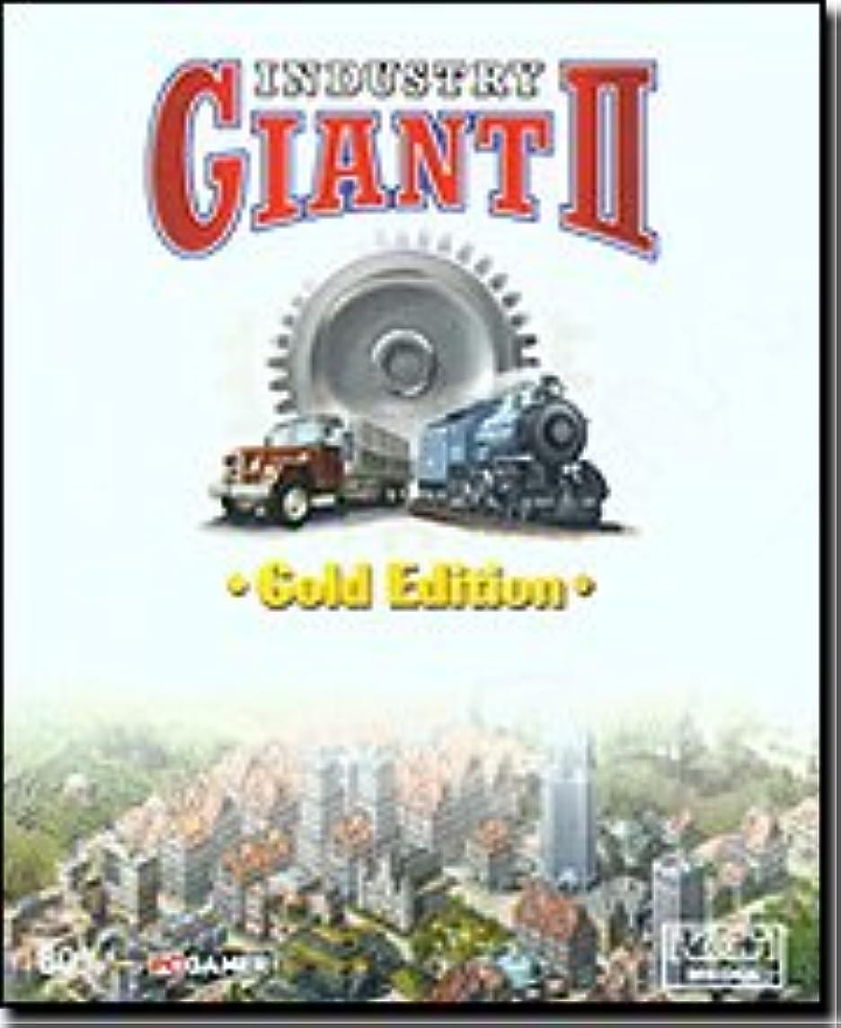 審判財布無駄Industry Giant 2 Gold (輸入版)