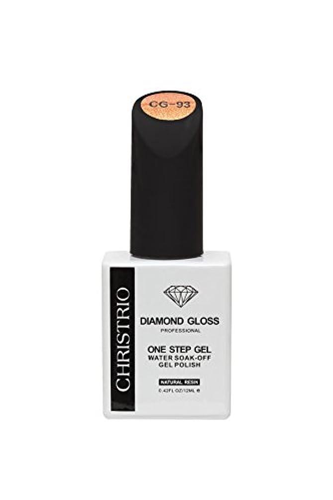 楽しい考慮アーカイブCHRISTRIO DIAMOND GLOSS 12ml CG-93
