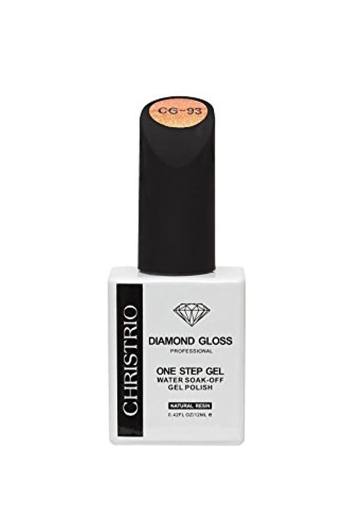 ダメージソート差別的CHRISTRIO DIAMOND GLOSS 12ml CG-93