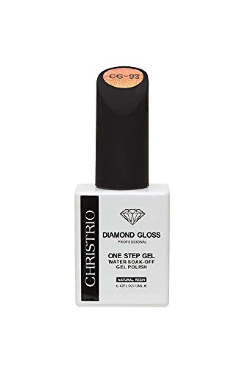 妥協勇気のあるコンパニオンCHRISTRIO DIAMOND GLOSS 12ml CG-93
