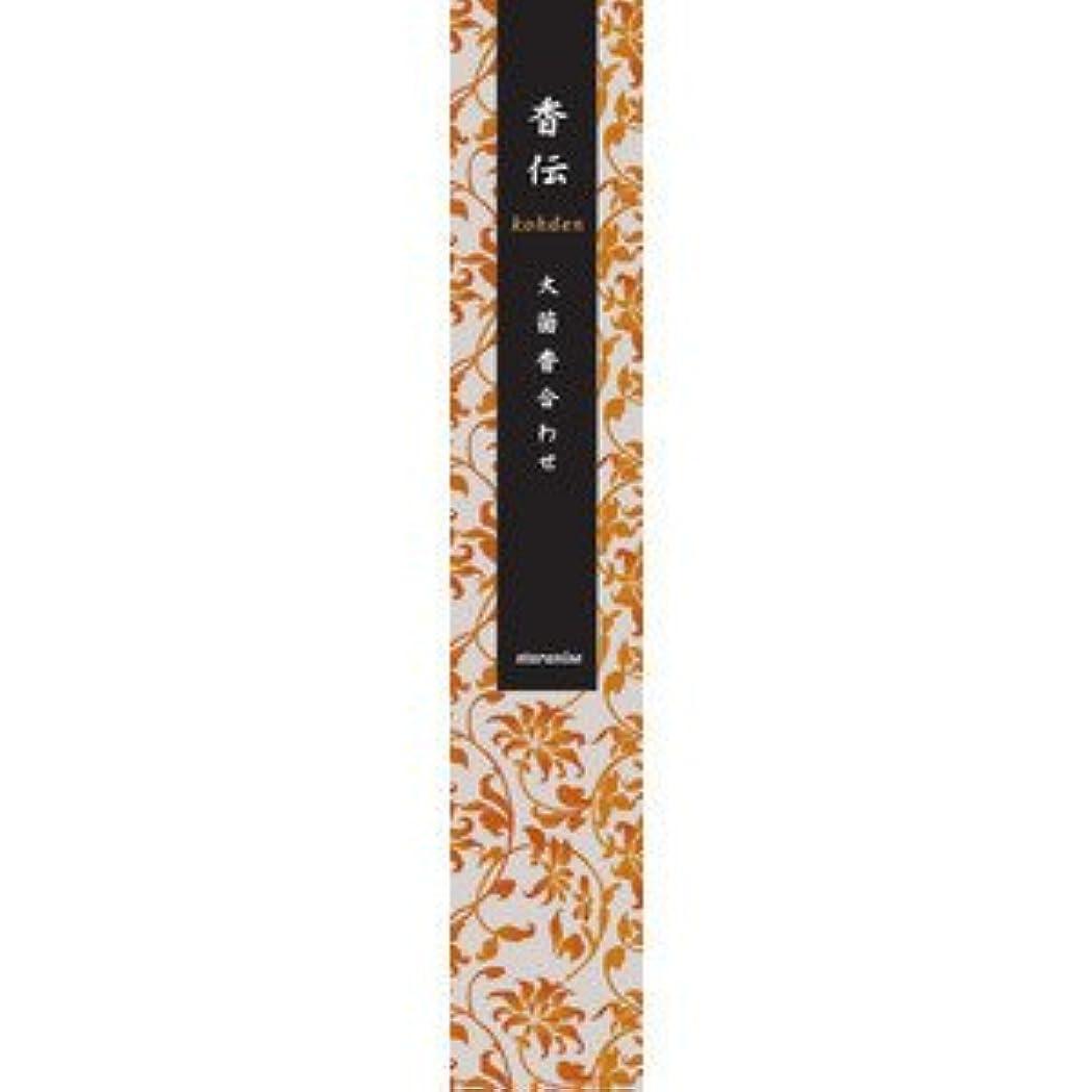 デコードする義務的電圧日本香堂 香伝 大茴香合わせ