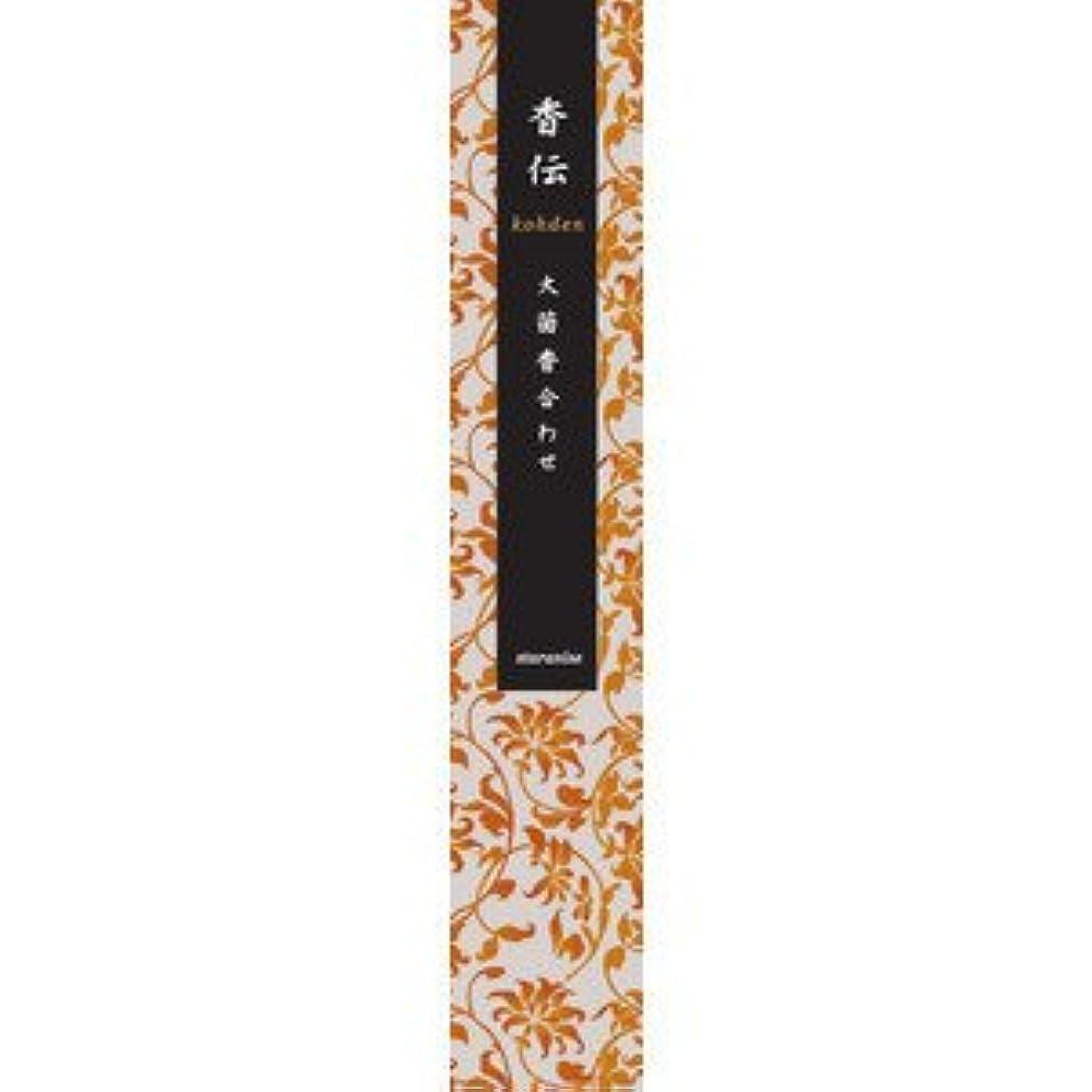 ゲージ飾る最初は日本香堂 香伝 大茴香合わせ