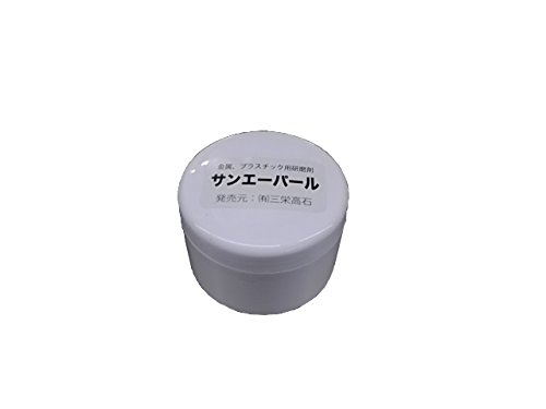 サンエーパール 30g 金属・プラスチック用研磨剤 F21079