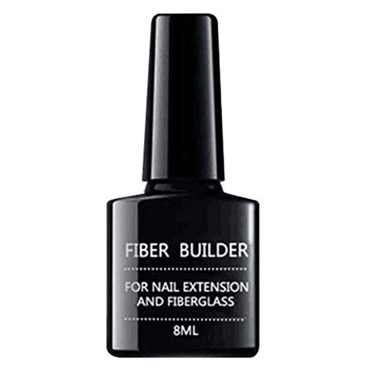 付録かご高齢者Fiberglass Nail Extension Set, Strong Adhesion Acrylic Tips Home Salon Manicure Tool, Quick Extension Fiberglass...