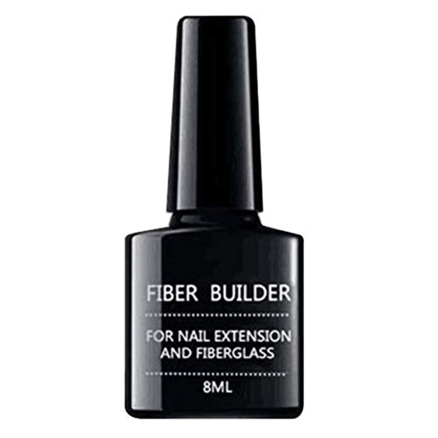他の日苦しめる緊急Fiberglass Nail Extension Set, Strong Adhesion Acrylic Tips Home Salon Manicure Tool, Quick Extension Fiberglass...