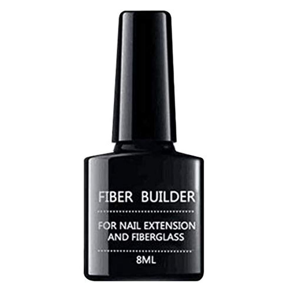 発見するルアー幸福Fiberglass Nail Extension Set, Strong Adhesion Acrylic Tips Home Salon Manicure Tool, Quick Extension Fiberglass...