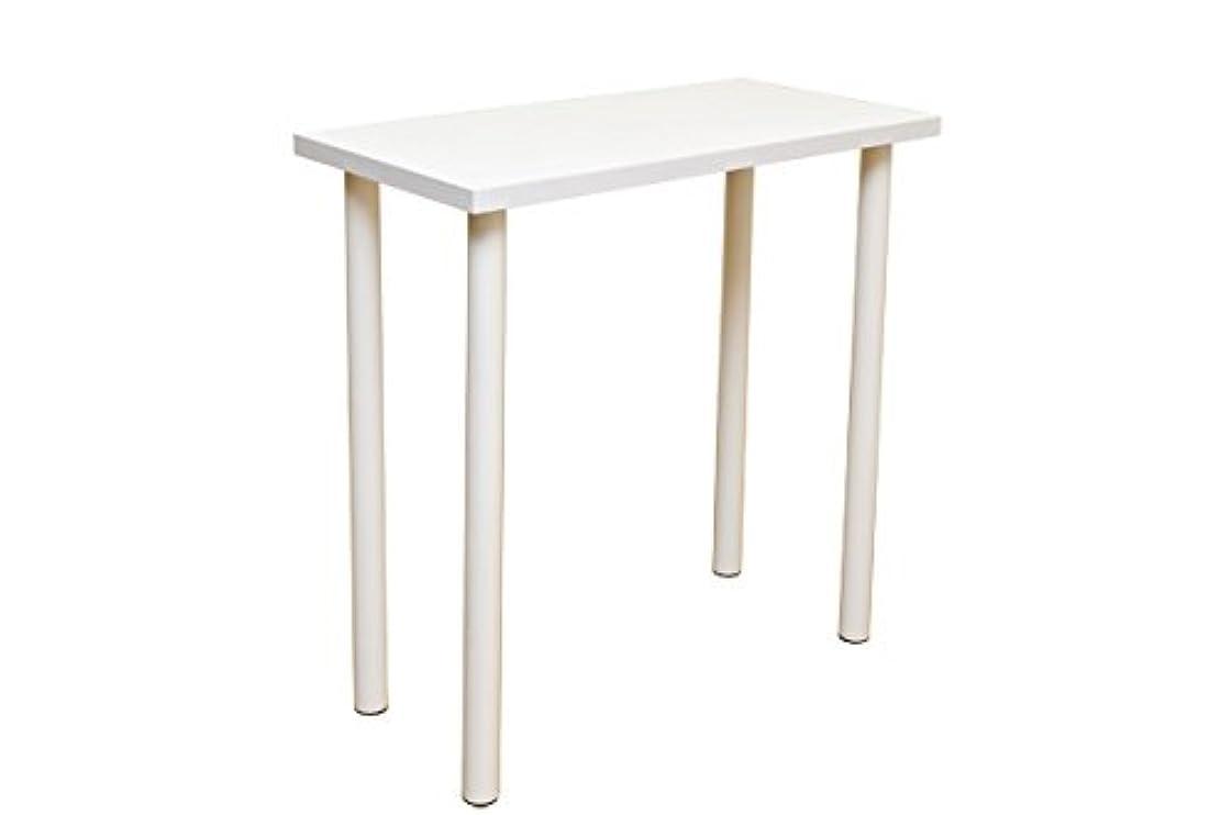 カウンターフリーバーテーブル ホワイト 90cm×45cm TY-H9045WH