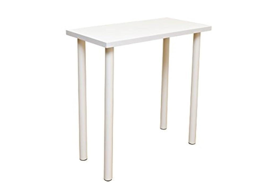 消去方向現実にはカウンターフリーバーテーブル ホワイト 90cm×45cm TY-H9045WH