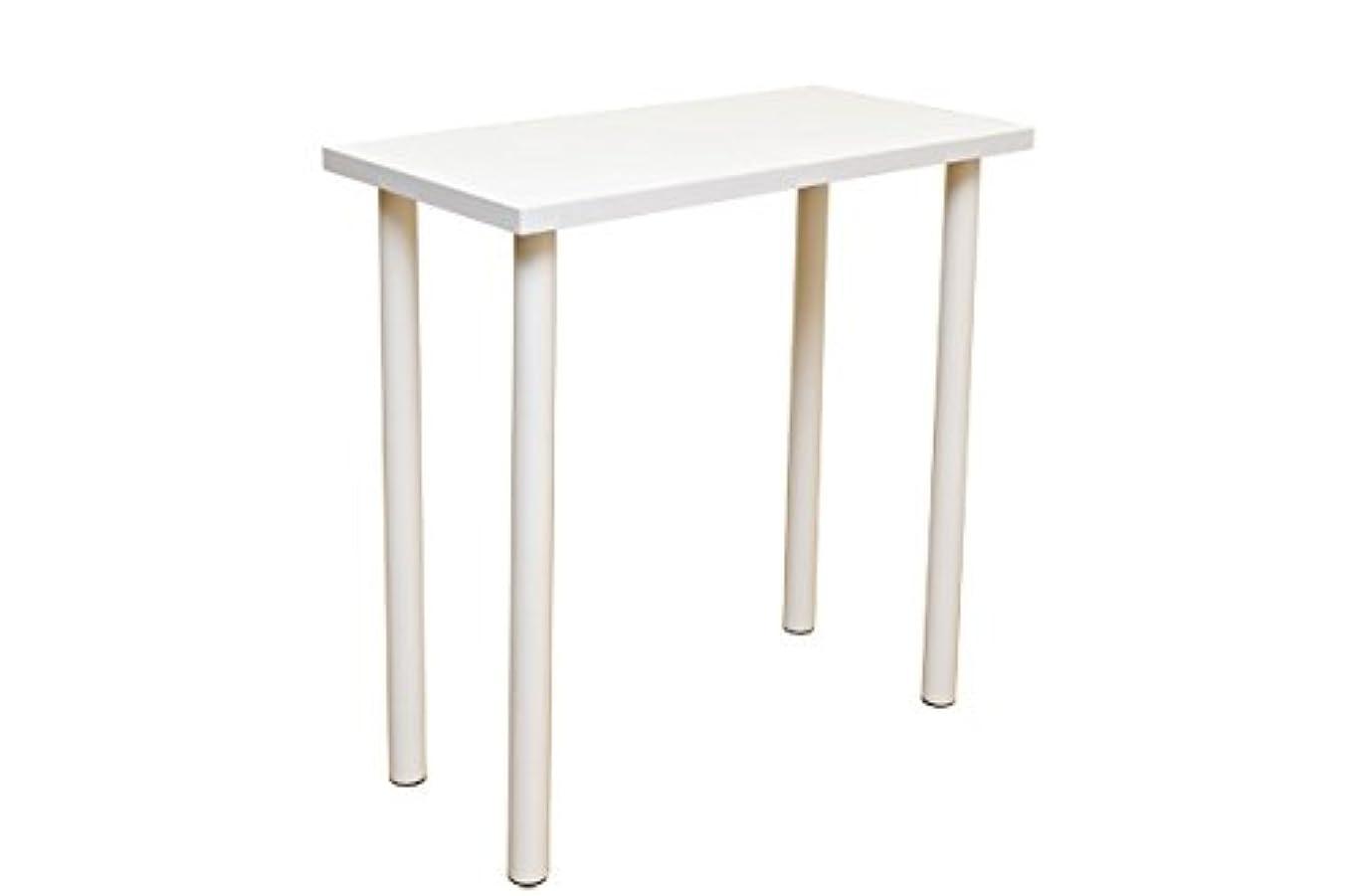 習慣黒人永遠にカウンターフリーバーテーブル ホワイト 90cm×45cm TY-H9045WH